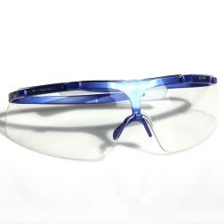 羿佳    时尚新款UVEX-9160休闲式防护眼镜