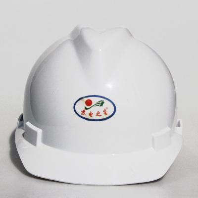 羿佳 时尚新款 苏电之星MD-68V型透气安全帽