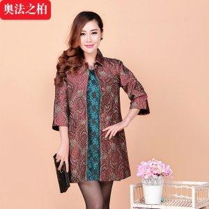 【奥法之柏】气质优雅中年女风衣中长款韩版修身女装显瘦外套潮8811
