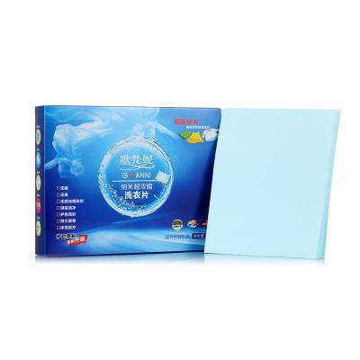 歌梵妮  4盒纳米超浓缩洗衣片 24片/盒共96片(大片)