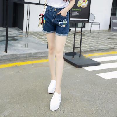 简晨 大码女装牛仔短裤 JC1123