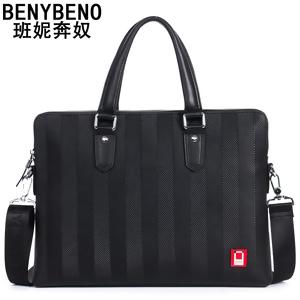 2016新款 公文包男士手提包横款商务男包超纤皮包双层拉链2489-1