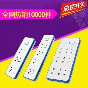金联宇总控三位排插插座拖线板插排JLY-1030