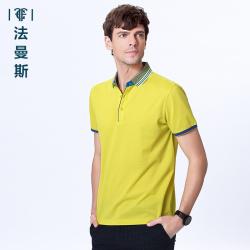 """法曼斯2016新春<span class=""""gcolor"""">短袖T恤</span>青年男士商务翻领时尚条纹撞色短T"""