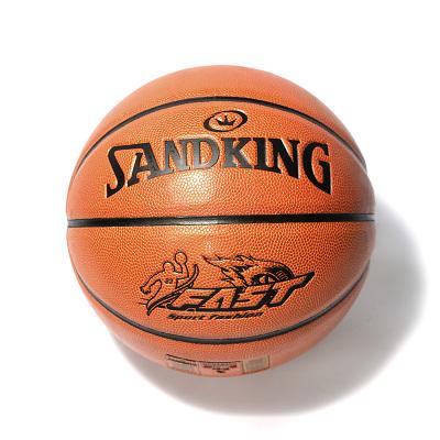 正品SANDKING 快速掌控耐磨防滑PVC篮球 73-902