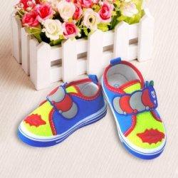2016韩版童鞋小童网布透气板鞋毛毛虫红树叶儿童蓝色帆布鞋