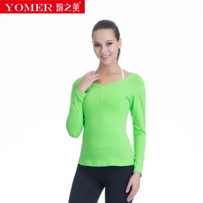 瑜之美 2016新款长袖女瑜珈运动健身服时尚显瘦瑜伽服G35