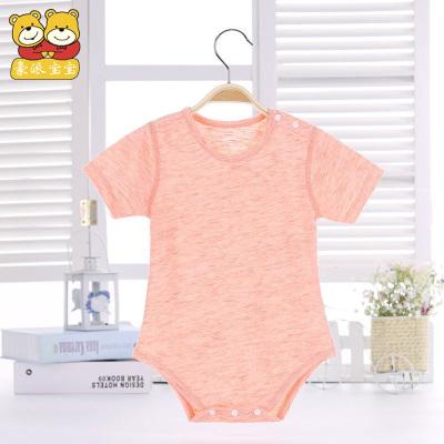 豪派宝宝 婴儿睡衣短袖三角哈衣B010