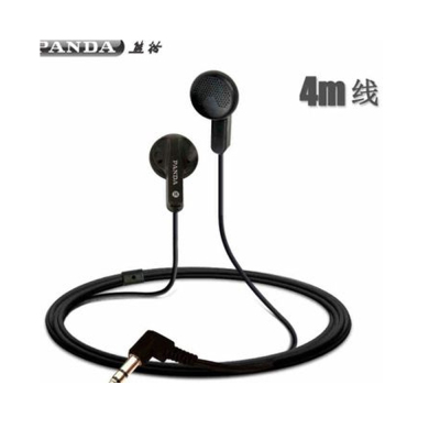 PANDA熊猫PE-011耳机 2只装 耳塞式 线长4米 电视电脑耳机