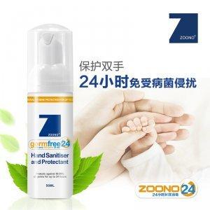 新西兰ZOONO祖诺抗菌护手液 免洗安全无毒 婴儿孕妇适用 24H抗菌