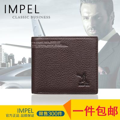 IMPEL 男士横款钱包 Hs(1010a)B41/27