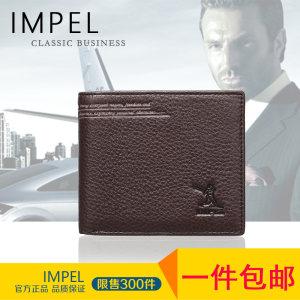 IMPEL 男士横款钱包 Hs(1010...