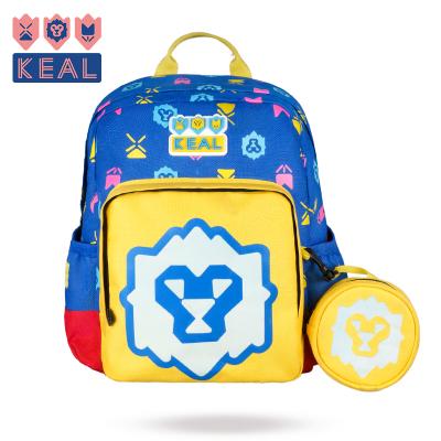 科爱KEAL 3-5-6岁男女童卡通可爱双肩书包 K17