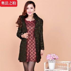 【奥法之柏】外套中年女式风衣女装大码修身中长款韩版女潮春早秋8815