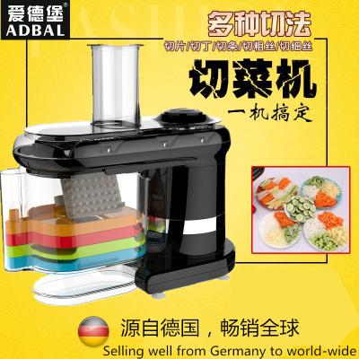 全自动家用切菜机电动多功能 商用切丁切片切条刨丝 碎菜机沙拉机