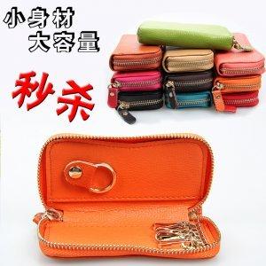 零钱包卡包多功能W钥匙包