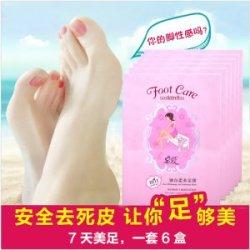 仁秀去死皮老茧去角质脱皮嫩脚足膜美足美脚脚膜套装足部护理