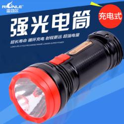 包邮!手电筒强光 雷劲尔家用应急电筒 充电led手电筒 BBT-1011
