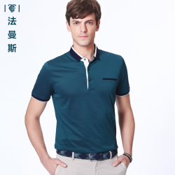 """法曼斯2016夏装撞色翻领<span class=""""gcolor"""">短袖T恤</span>青年男士商务湖蓝色短体恤Polo衫"""