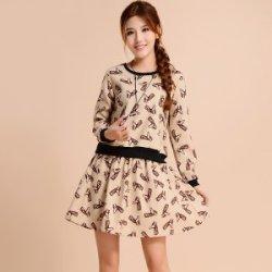 "ELO 欧美时尚套装裙新款小香风<span class=""gcolor"">两件套</span>连衣裙 EL-055#"