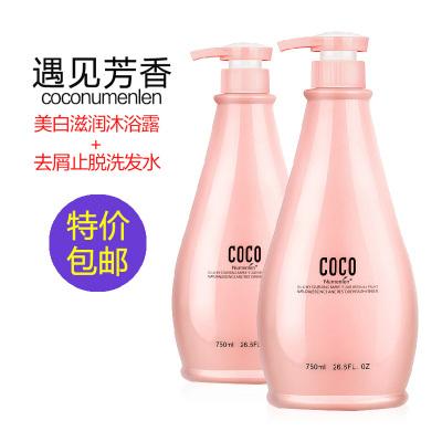 正品COCO洗护包邮 香水洗发水沐浴露浴套装750ML