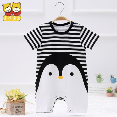 豪派宝宝 婴儿企鹅连体衣 B039
