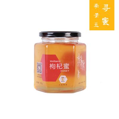 玉姐蜂蜜 蜂蜜纯天然成熟有机纯蜂蜜农家自产枸杞蜂蜜瓶装枸杞蜜