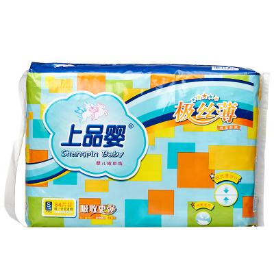 上品婴 纸尿裤(极丝薄)S 64片 超薄无感 干爽不测漏