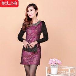 【奥法之柏】新款长袖显瘦收腰气质打底裙中年妈妈连衣裙厚8808