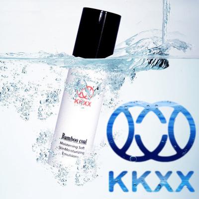 韩国纯妞KKXX 补水乳液 0127