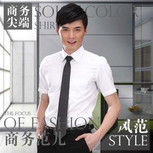 H-G2000正品短袖衬衫正品男士式修身职业正装商务英伦斜纹衬衣衫
