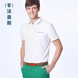 """法曼斯2016夏季桑蚕丝翻领<span class=""""gcolor"""">短袖T恤</span>男装商务纯色T恤白色T恤衫青年"""