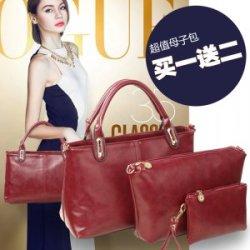 【国怡】2016新款时尚欧美潮流女士子母包单肩手提手拿组合女包三件套135