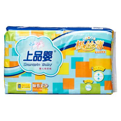 上品婴 纸尿裤56片装 超薄无感 纸尿裤(极丝薄)M