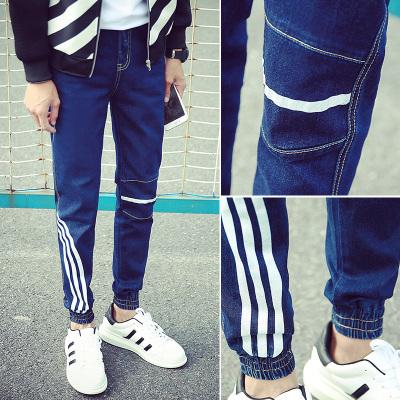 哥莱仕 时尚精致修身型男牛仔裤 A25