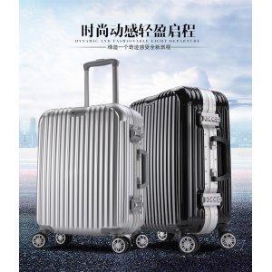 European Ralli/欧拉利 镁合金铝框拉杆箱万向轮行李箱女旅行箱