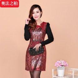 【奥法之柏】新款长袖遮肚子修身显瘦婚庆妈妈装秋冬新款连衣裙厚8812