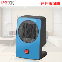 """【文的】低功率400W电暖器 家用办公室<span class=""""gcolor"""">取暖器</span> 节能暖风机A201"""