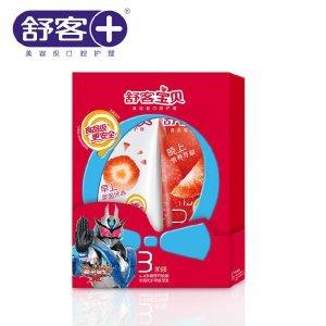 宝贝阶段优护早晚牙膏(6-8岁)草莓味40克+40克W101020088