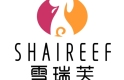 广州雪瑞芙生物科技有限公司