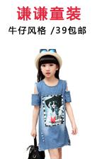 童装广告位4