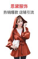 新PC首页顶部4小格广告女装1
